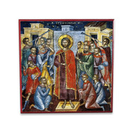 The Mockery of Christ (Athos) Icon - F235