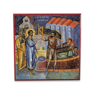Healing of the Paralytic (Athos) Icon - F243