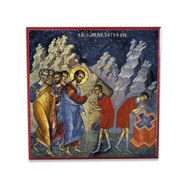 Healing of the Blind Man (Athos) Icon - F245