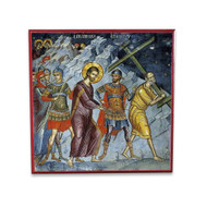 Carrying the Cross (Athos) Icon - F248
