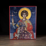Saint George (Athos) Icon - S350