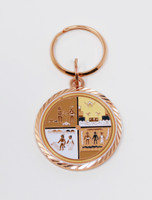 Desert View Watchtower Key Chain