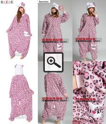 hello-kitty-pink-kigurumi-sazac-versus-counterfeit220.jpg