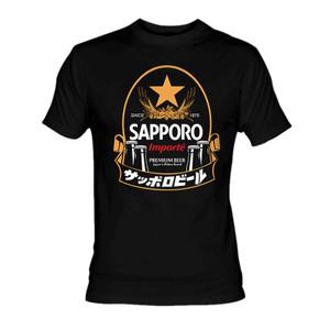 Sapporo Beer - Logo T-shirt Japanese Memorabilia
