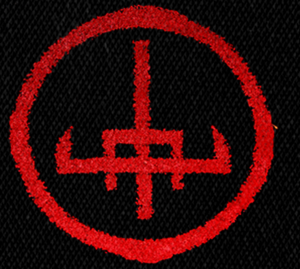 "Amduscia Red Logo 5x4"" Printed Patch"