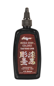Kuro Sumi Ink - Double Sumi 1 & 1/2 Ounce Tattoo Ink Bottle