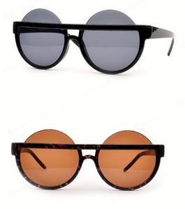 Oversized Half-Frame Round Sunglasses