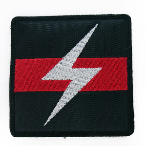 """Throbbing Gristle 3.25x3.25"""" Embroidered Patch"""