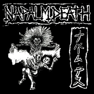 "Napalm Death - Split Cover 4x4"" Printed Sticker"
