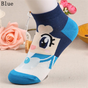 Sailor Moon - Chibimoon Anklet Sock
