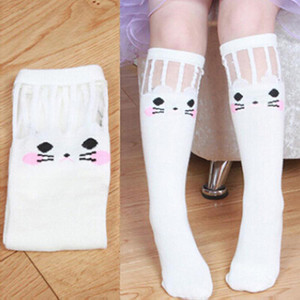 White Cat Lace Kids Socks