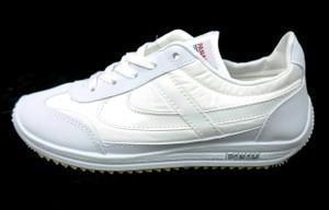 Panam All White Unisex Sneaker