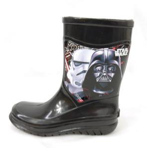 Star Wars - Darth Vader Kid's Rain Panam Boots