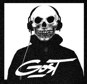 "GosT Skull 4x4"" Printed Patch"