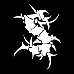"Sepultura S Logo 4x4"" Printed Sticker"