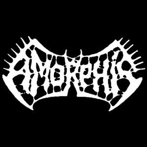 "Amorphis Logo 4x4"" Printed Sticker"