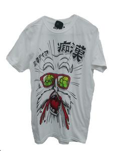 Dragon Ball Z - Pervert T-Shirt