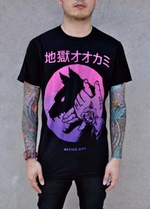 Werewolf Lupus Vol 2 T-Shirt