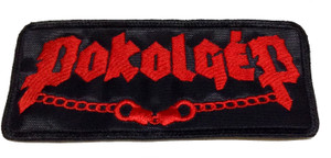 """Pokolgep 5x2"""" Red Embroidered Patch"""