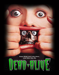 "Dead Alive - Brain Dead 4x5"" Movie Color Patch"