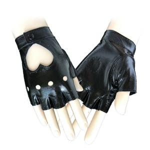 Fingerless Black Vinyl Heart Cut Out Gloves