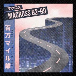 "Macross 82-99 - A Million Miles Away  4x4"" Color Patch"