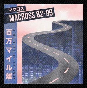 "Macross 82-99 - A Million Miles Away  4x4"" Color Patch"