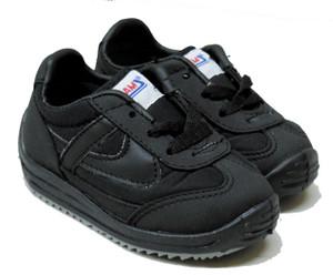 Black Unisex Kids Sneaker