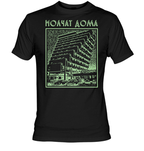 Molchat Doma - Etazhi T-Shirt