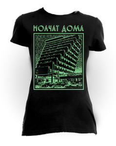Molchat Doma - Etazhi Girls T-Shirt