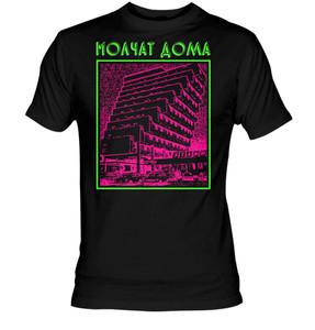 Molchat Doma - Etazhi Fuchsia T-Shirt