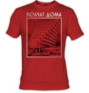 Molchat Doma - Etazhi Red T-Shirt