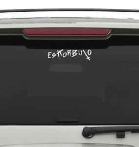 """Eskorbuto - Logo 7x2"""" Vinyl Cut Sticker"""