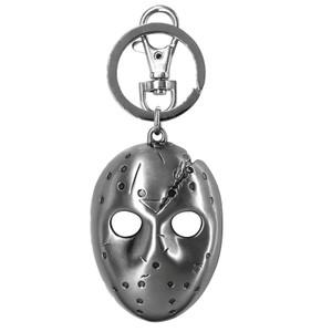 Friday The 13th - Jason keychain