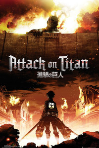 """Attack On Titan - Fire 24x36"""" Poster"""