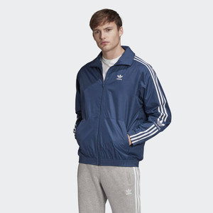 Adidas Track Jacket Blue