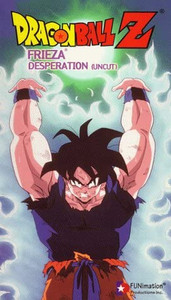 Dragon Ball Z: Frieza Desperation (Uncut) [VHS] *USED*