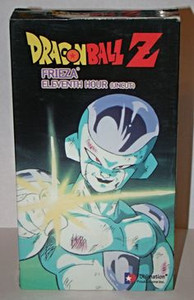 Dragon Ball Z: Frieza Eleventh Hour (Uncut) [VHS] *USED*