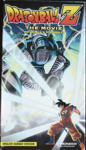 Dragon Ball Z: The World's Strongest  [VHS] *USED*