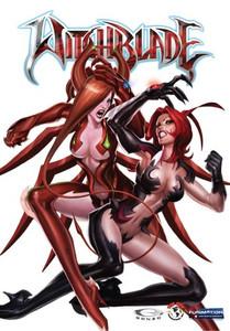Witchblade - Volume 3 [DVD]
