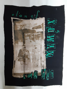 Clan of Xymox - A Day Girls Test Backpatch
