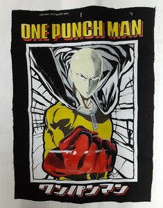 One Punch Man! Saitama Test Backpatch
