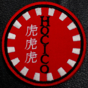 """Hocico Japan 4x4"""" Embroidered Patch"""