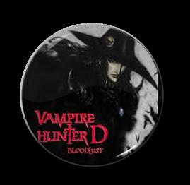 "Vampire Hunter D - Bloodlust 1.5"" Pin"