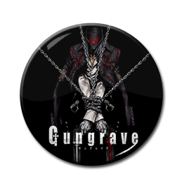 "Gungrave - Chains 1.5"" Pin"