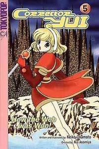 Corrector Yui Vol. 5 Manga Book