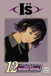 IS Manga Vol. 12 Manga Book