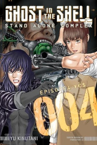 Ghost In The Shell Episode 4: Yes Manga Book