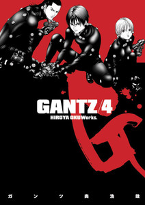 Gantz Vol. 4 Manga Book