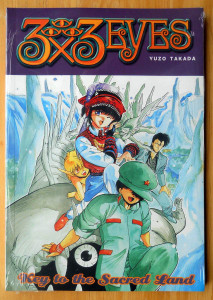 3x3 Eyes Key To The Sacred Vol. 6 Manga Book *USED*